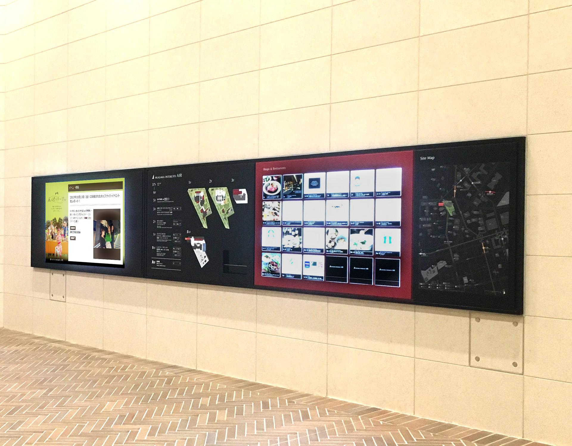 赤坂インターシティ AIR 公式サイト